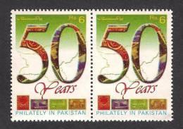 1998 Pakistan 50 Years Of Philately, Stamp On Stamp, Pair MNH - Pakistan