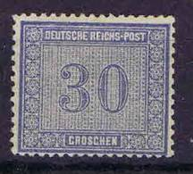 Deutschland, 1872, Mi 13  , Unused No Gum / (*) Thin Spot