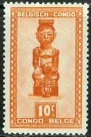 BELGIAN CONGO, CONGO BELGA, 1948, INDIGENOUS ART, FRANCOBOLLO NUOVO (MLH*), Scott 231 - 1947-60: Nuevos