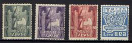 Italia Regno 1923 Sass.141/44 **/MNH VF/F - Nuevos