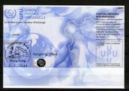 2332 IRC IAS CRI - International Reply Coupon - Antwortschein T34  Gestempelt Hongkong FD!! HK 20090528 AB - Hong Kong (1997-...)