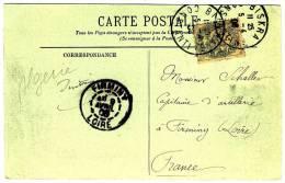 "Oblitération T04 Sur 5c. Blanc - "" BISKRA  /  CONSTANTINE  /  5-4-06 "" - Algeria (1924-1962)"