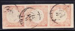 R)PERU 1862-63 STRIP OF 3  LIGHTLY THIN IN THE BORDER - Peru