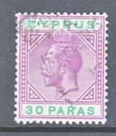 Cyprus 63  (o)   Wmk 3  Multi CA - Cyprus (...-1960)