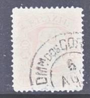 Brazil 85   Type II  (o)  1882-4 Issue - Brazil