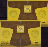 Chinesische Festival 1998 Macao Block 58+I ** 9€ Militär-Orden Kranich Mandarine Gold Overprint Military Sheet Bf MACAU - Blocks & Sheetlets