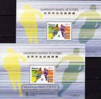 Chinesische Festival 1998 MACAU Block 56+ I ** 10€ Fußball WM France Zweikampf Sport Gold Overprint Soccer Sheet Of Maca - Macao