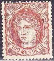 Espagne 1870 Figure Allegorique 100 M Brun-rouge Y&T 108 - Gebraucht