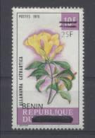 FLEUR Bénin Surcharge De 2008/09 1477 Cote 170euro RARE - FLOWER BLUME ** MNH - Plants