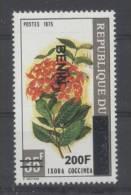 FLEUR Bénin Surcharge De 2008/09 1491 Cote 120euro RARE - FLOWER BLUME ** MNH - Plants