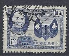 CHN2292 LOTE FORMOSA YVERT Nº 184 - 1945-... Republic Of China