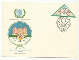 Pakistan National Boy Scouts Jamboree Lohore 1985 - Pakistan