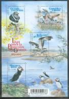 France 2012 - Ligue Protectrice Des Oiseaux / Union For Bird Protection - MNH - Non Classificati