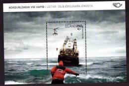 Iceland Life At Sea Souvenir Sheet Mint NH Ships - Iceland