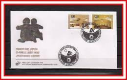 """ONU (Vienne) 1995 : FDC En Relief  """" LA JEUNESSE, NOTRE AVENIR """" N° YT 204 205 + Prix Dégressif ! - Childhood & Youth"""