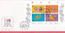 Hong Kong 1996 Year Of The Rat Souvenir Sheet  FDC - Hong Kong (1997-...)