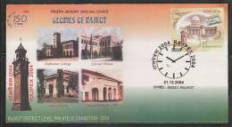 India 2004  Clock Cancellation  Dentowhite Tooth Paste  Cover # 44232  Inde Indien - Clocks