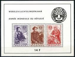 Belgique (1960) Bloc Feuillet N 32 ** (Luxe) - Blocs 1924-1960