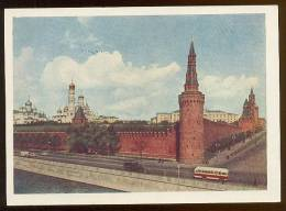 Stationery Card Mint 1956 Year USSR RUSSIA Architecture Moscow Kremlin Cathedral Overprint - 1923-1991 USSR
