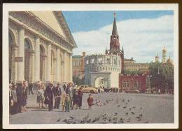 Stationery Card Mint 1957 Year USSR RUSSIA Overprint Architecture Moscow Kremlin Gates Car - 1923-1991 USSR