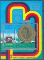Guinea Equatoriale - Foglietto Calcio - Mondiali 1974 - Usato - Coppa Del Mondo