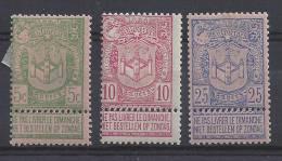 N°68/70 MH * POSTFRIS ZM/TB/VF MET SCHARNIER COB € 10,00 SUPERBE - 1894-1896 Ausstellungen