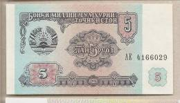 Tagikistan - Banconota Non Circolata FdS Da 5 Rubli P-2a - 1994 - Tagikistan