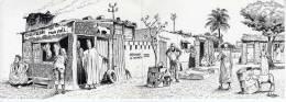 SENEGAL  -  DIBITERIE  TRES BELLE ILLUSTRATION DE MOHISS  -  CARTE DOUBLE VOLET - Sénégal