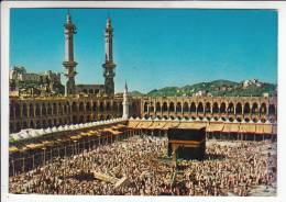 ARABIE SAOUDITE ( Saudi Arabia ) LA MECQUE - Holy KA'ABA - Mosquée Holy KA'ABA - CPSM CPM N° 2 - Saoedi-Arabië