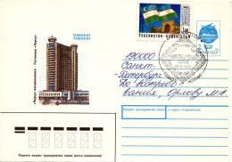 UZBEKISTAN - 1992 - Mi 3 - INDEPENDENCE - FDC - Uzbekistan