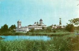 CPSM Monastere De Cernica  L1145 - Bosnie-Herzegovine