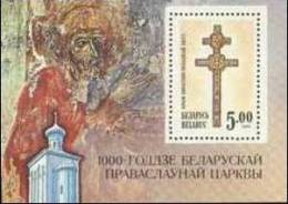 Belarus 1992 MNH Mi BL1A  M/sheet Millenary Of Ortodox Church In Belarus - Christianisme