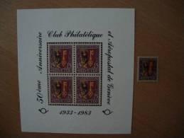 50ème Anniversaire Du Club Philatélique Genevois, Plus Timbre (MH) - Lettres & Documents