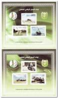 Algerije 2012 Postfris MNH Forces Of The National People's Army - Algerije (1962-...)