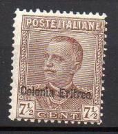 1928 Eritrea Sovrastampato N. 142 Nuovo MLH* - Eritrea