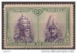 ES424-A873TO.Spain.Espagne .Alfonso  Xlll Y Pio Xl.CATACUMBAS  DE SAN DAMASO,ROMA.1928 (Ed 424**) Nuevo, Sin Charnela - Sellos