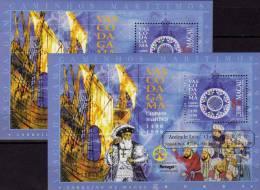 Chinesische Festival 1998 MACAU Block 54 II Plus III ** 9€ Seeweg Nach Indien Bf Overprint Bloc Ship Sheet Bf Macao - Macao