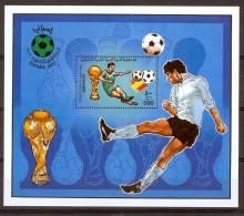 Libya 1982 World Cup Soccer MNH** - Lot. A239 - Libye