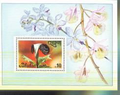 MINT NEVER HINGED SOUVENIR SHEET OF FLOWERS - ORCHIDS   #  087-2   ( BHUTAN  229 - Pflanzen Und Botanik