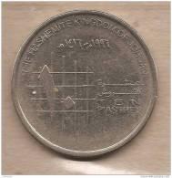Giordania - Moneta Circolata Da 10 Piastre - Jordanie