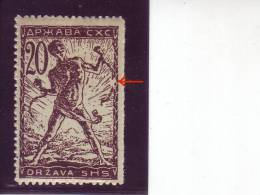 CHAIN BREAKERS-VERIGARI-20 V-ERROR-RARE-BROKEN CHAIN-SHS-SLOVENIA-YUGOSLAVIA-1919 - Geschnitten, Drukprobe Und Abarten