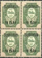 Russia LEVANT 1909 Dardanelli 10Pa>2K OG - Turkish Empire