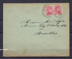 Nr 138 Op Brief Van Ernage Naar Bruxelles 08/12/1920 - Sterstempel (GA5674) - 1915-1920 Albert I