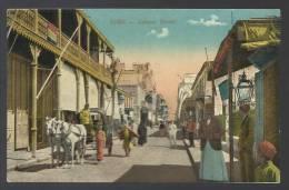 EGYPT - SUEZ - COLMAR STREET - 2 SCANS - Suez