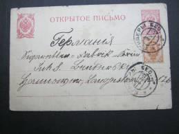 1909, Karte - Briefe U. Dokumente
