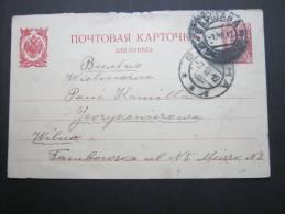 1912, Karte  Nach Wilna - Briefe U. Dokumente