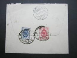 1908, Brief Nach Deutschland - Briefe U. Dokumente