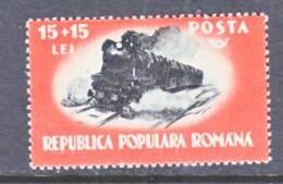 Romania B 416  *  TRAIN - 1948-.... Republics