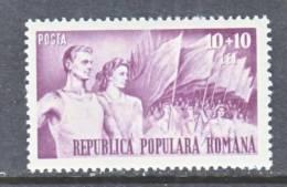 Romania B 422  *  SPORTS  PARADE  FLAGS - 1948-.... Republics