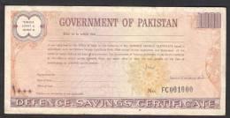 PAKISTAN Defence Savings Certificate Rs. 1,000 Blank (Unissued), Semi Fancy Number 001000 - Bank & Insurance